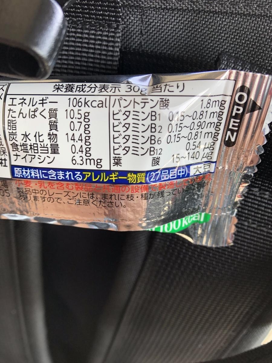 f:id:yasetarayakiniku:20190510195312j:plain