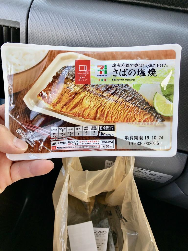 f:id:yasetarayakiniku:20191030050418j:plain