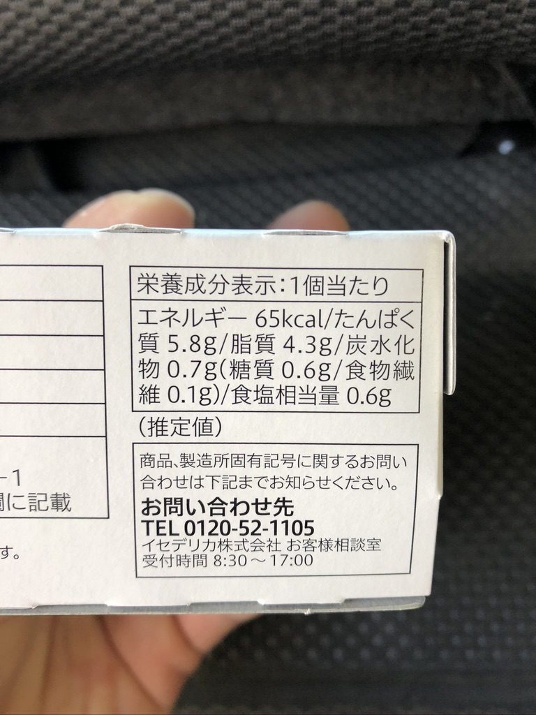 f:id:yasetarayakiniku:20191030051343j:plain