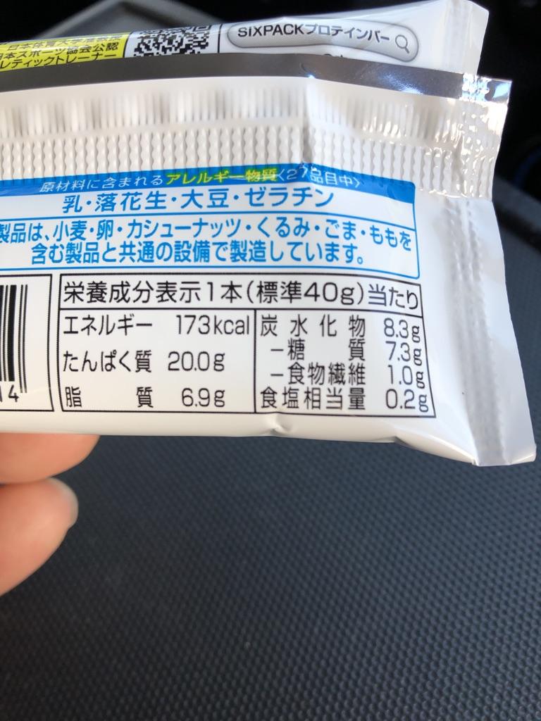 f:id:yasetarayakiniku:20191113045452j:plain