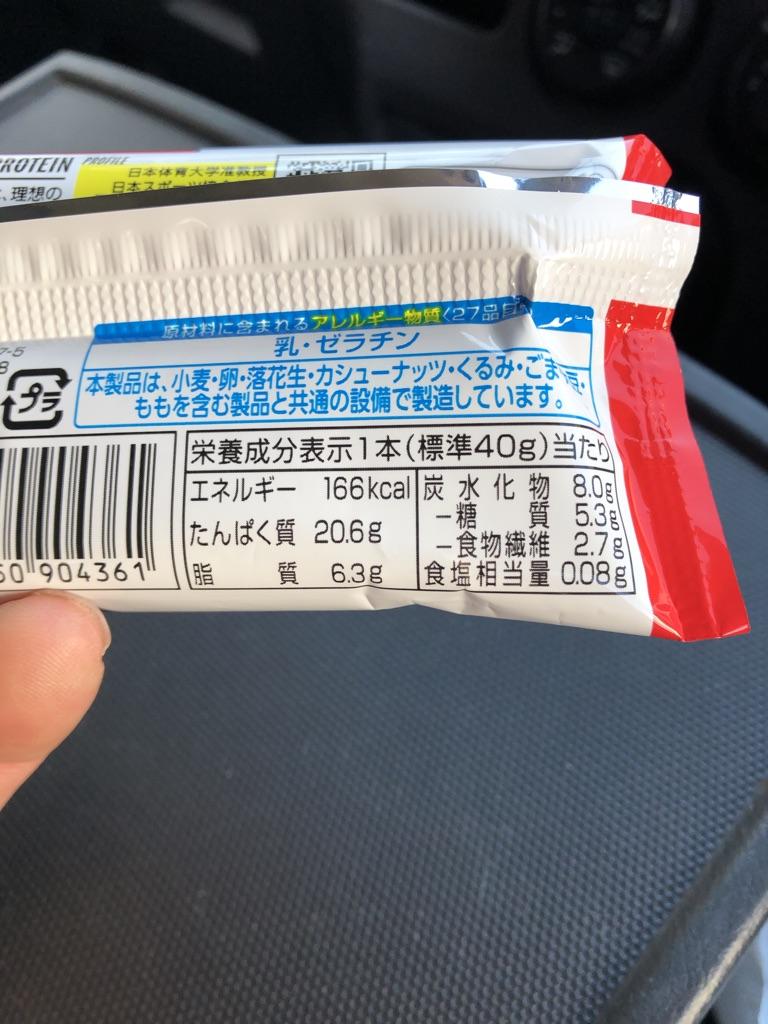 f:id:yasetarayakiniku:20191113045636j:plain