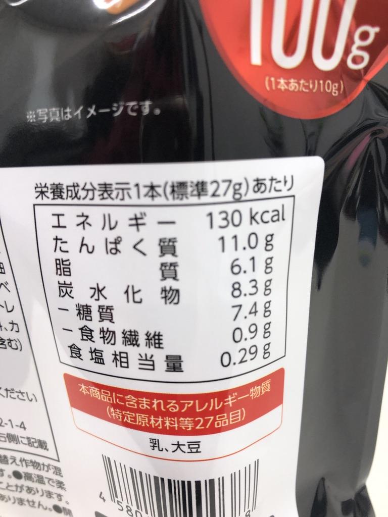 f:id:yasetarayakiniku:20200224142452j:plain