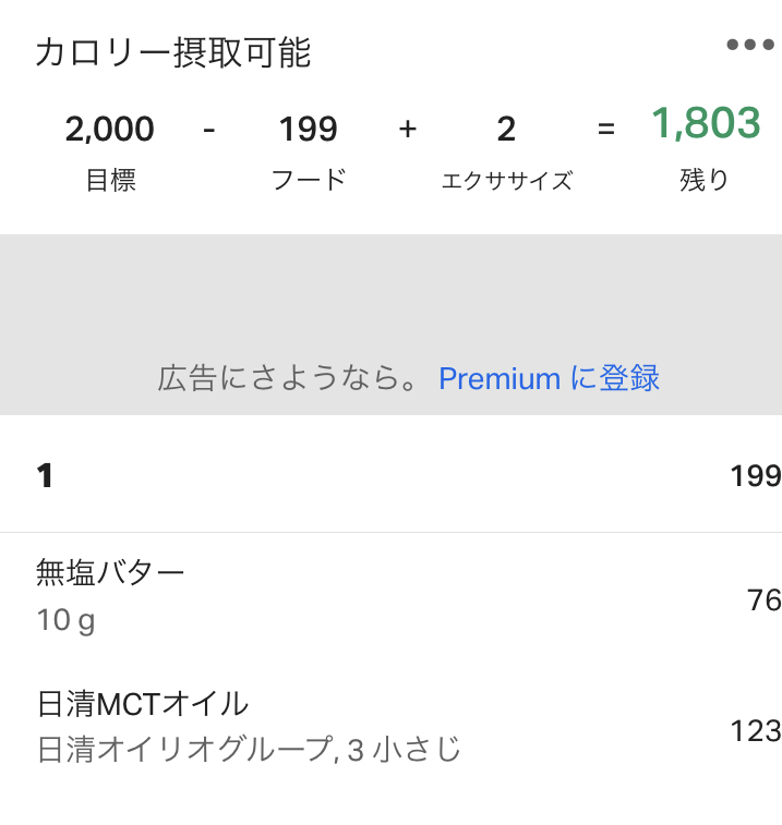 f:id:yasetarayakiniku:20200312051730j:plain