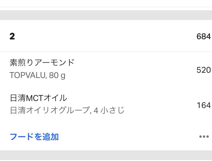 f:id:yasetarayakiniku:20200312052419j:plain