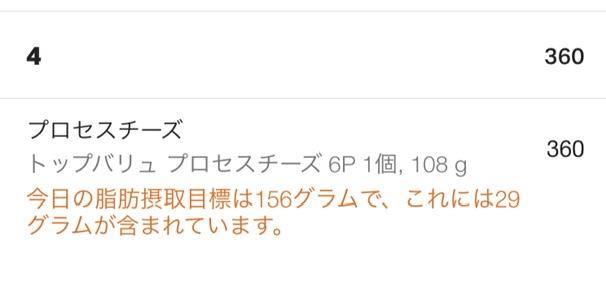 f:id:yasetarayakiniku:20200312054234j:plain
