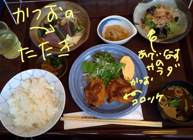 f:id:yashahimeko:20210731210250j:image