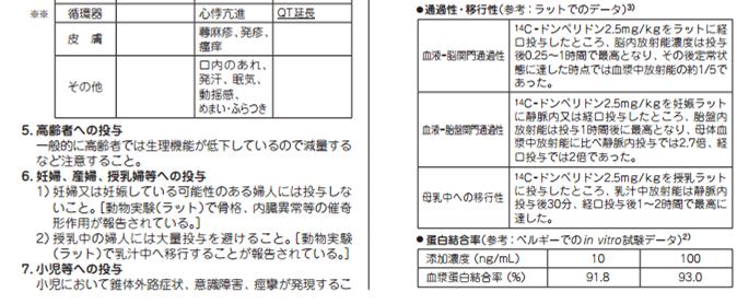 f:id:yashiki5296:20161123001328p:plain