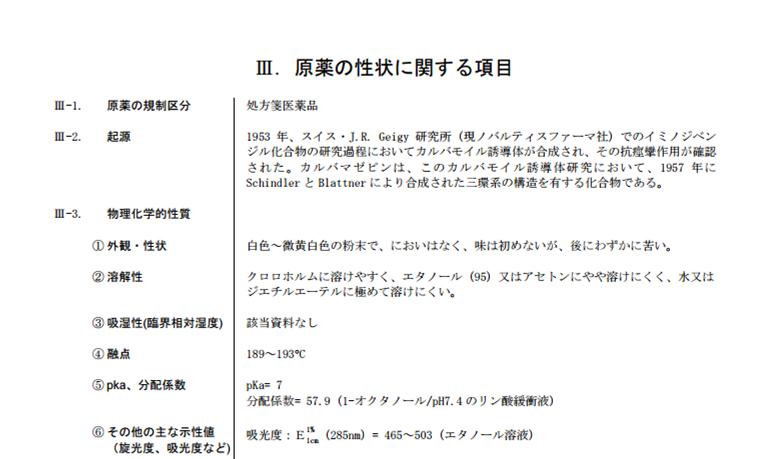 f:id:yashiki5296:20170615212149p:plain