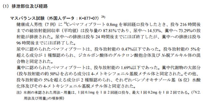 f:id:yashiki5296:20170930004658p:plain