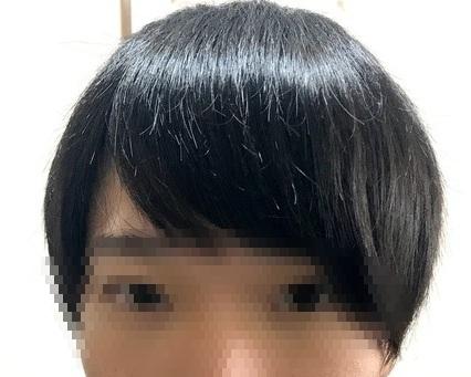 f:id:yashikihomes:20171106235507p:plain