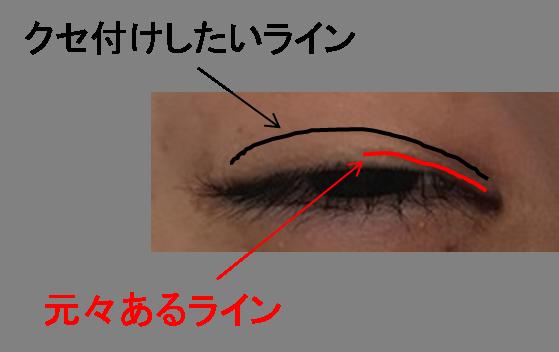 f:id:yashikihomes:20171116005756p:plain