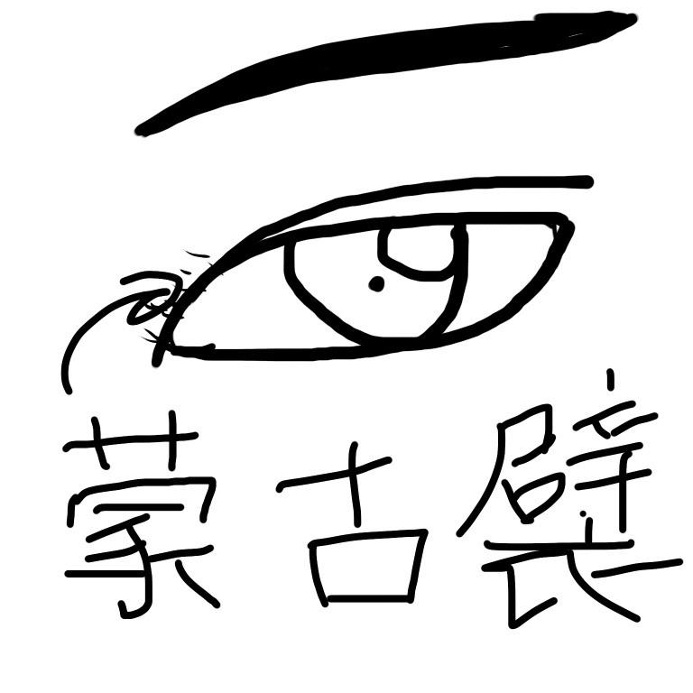 f:id:yashikihomes:20171116212733j:plain