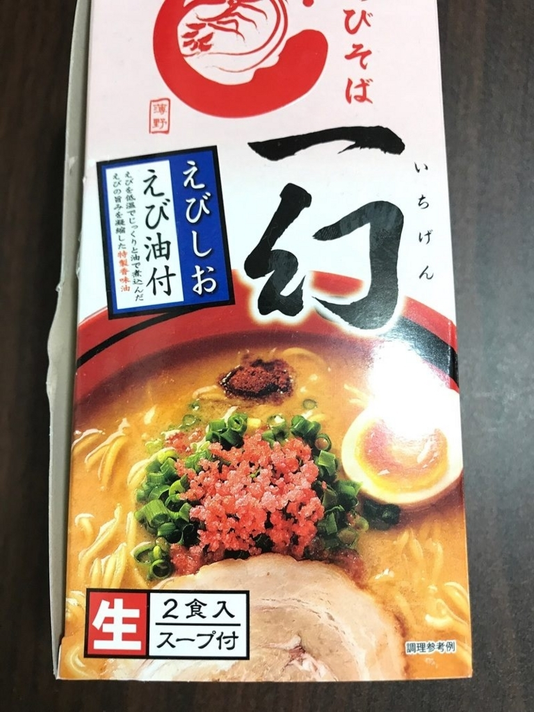 f:id:yashikihomes:20171120234306j:plain