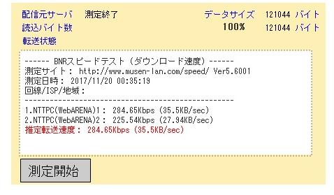 f:id:yashikihomes:20171213230504j:plain