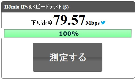 f:id:yashikihomes:20171213234156j:plain