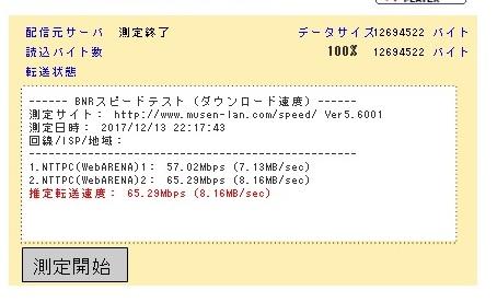 f:id:yashikihomes:20171215002935j:plain