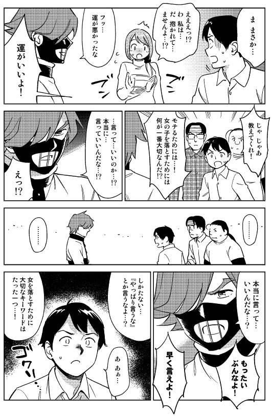 f:id:yashikihomes:20171229172821j:plain