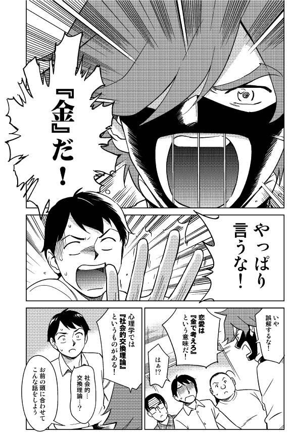 f:id:yashikihomes:20171229172841j:plain