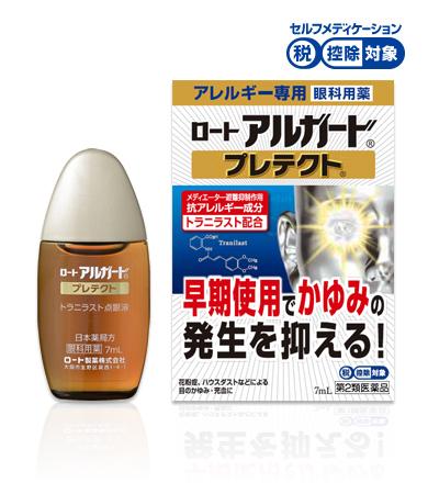 f:id:yashikihomes:20180228001642j:plain