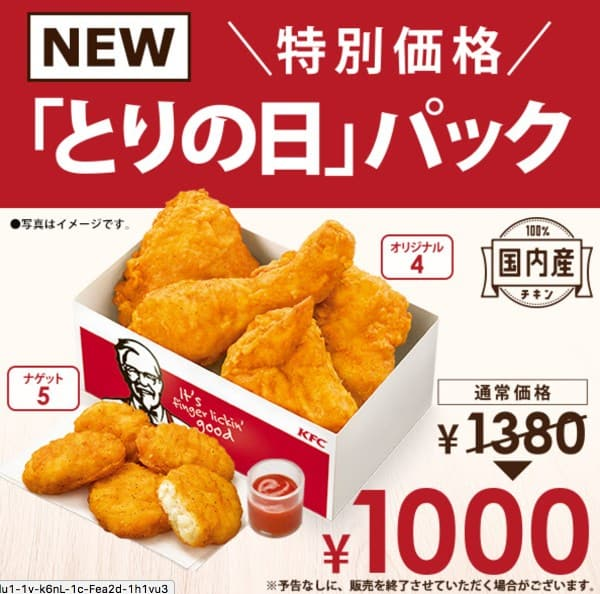 f:id:yashikihomes:20180509215400j:plain