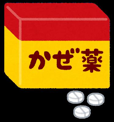 f:id:yashikihomes:20180702231039p:plain