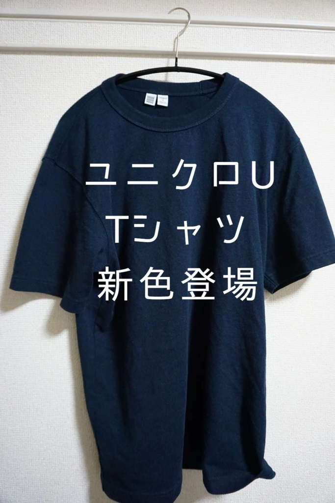 f:id:yashikihomes:20180715151034j:plain