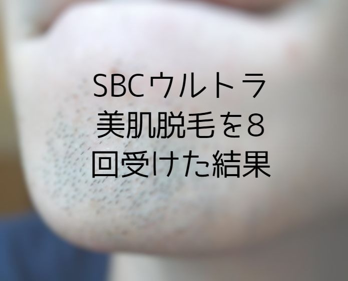f:id:yashikihomes:20180805193347j:plain