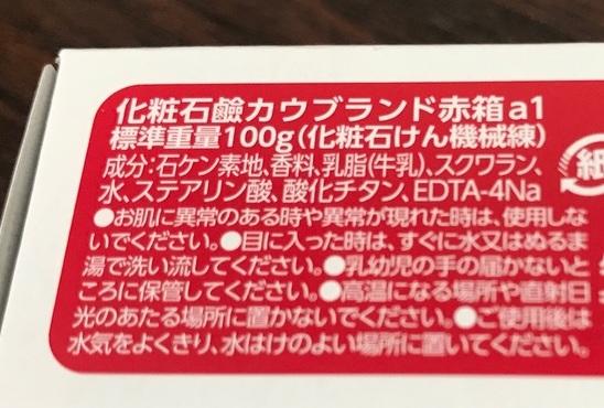 f:id:yashikihomes:20180806202834j:plain