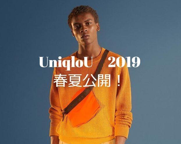 f:id:yashikihomes:20181216211904j:plain