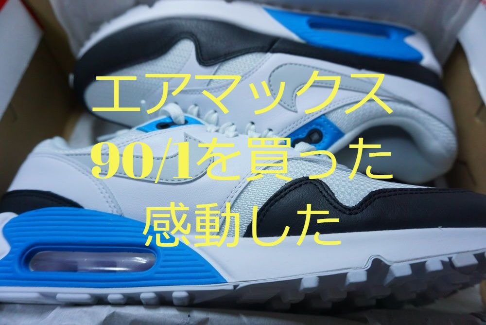 f:id:yashikihomes:20181227223134j:plain