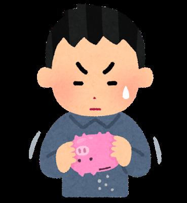 f:id:yashikihomes:20190119160652p:plain