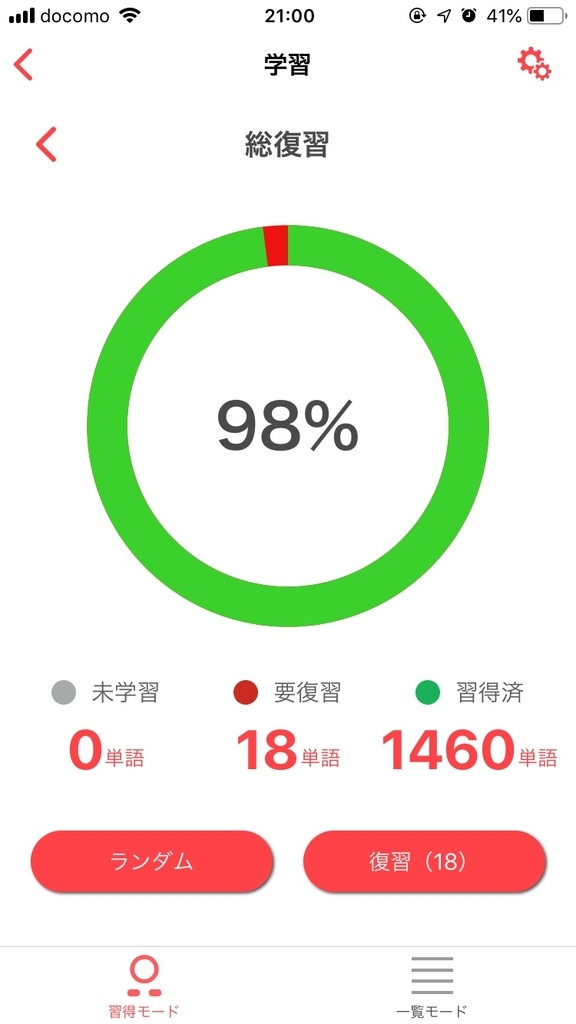 f:id:yashikihomes:20190121211310j:plain