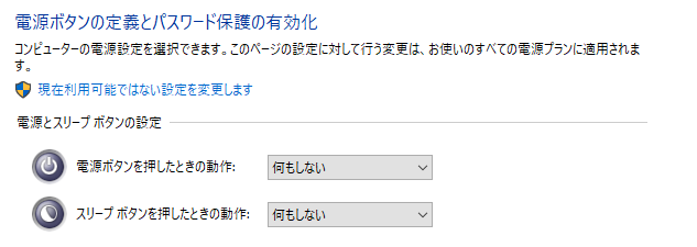 f:id:yashikihomes:20190121215002p:plain