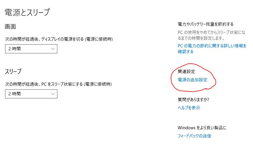 f:id:yashikihomes:20190121215058p:plain