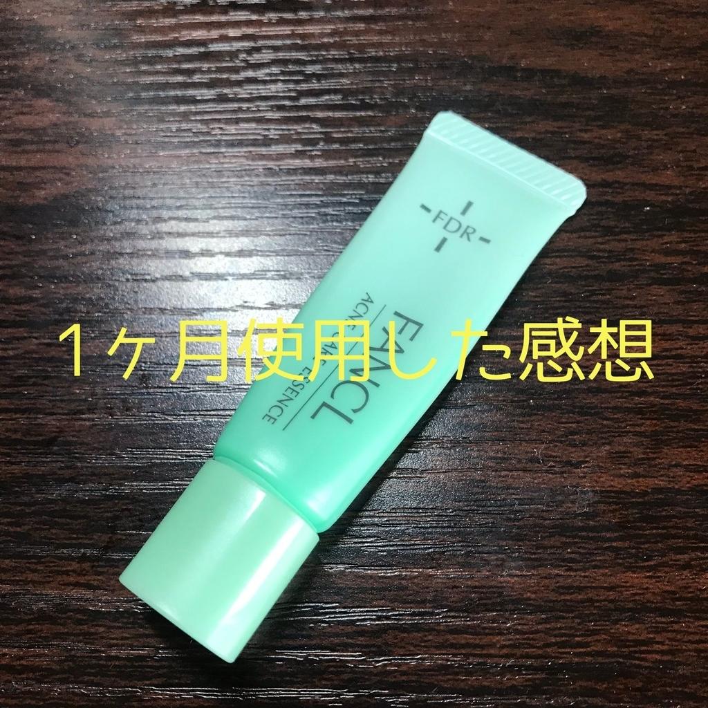 f:id:yashikihomes:20190209123250j:plain