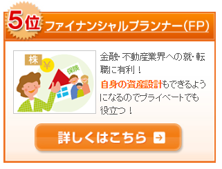 f:id:yashikihomes:20190527214022p:plain