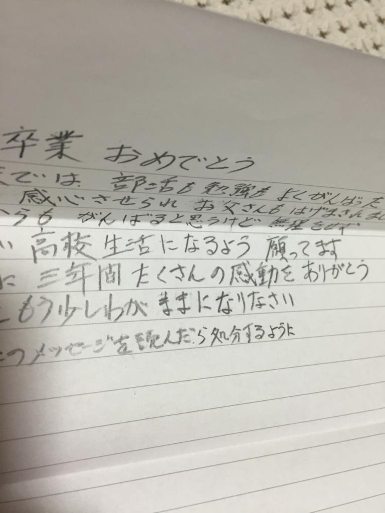 f:id:yashiko884:20160719211218j:plain