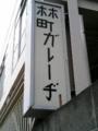 20081108141458