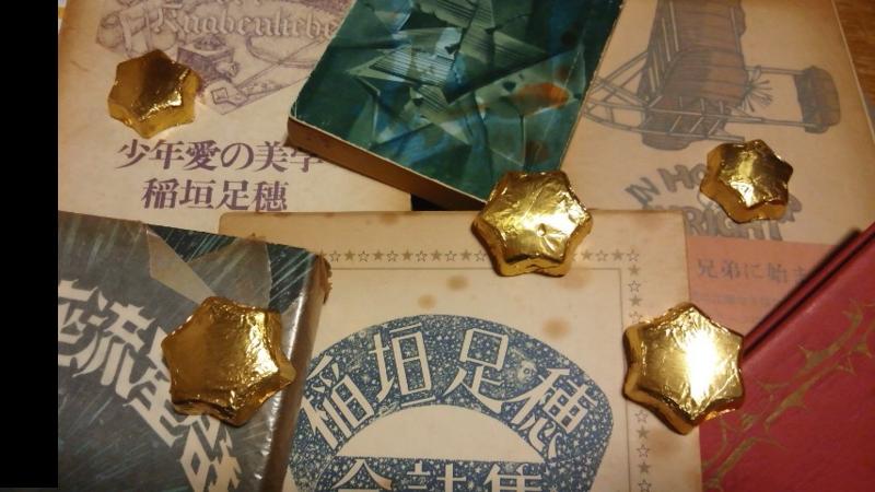 f:id:yashikobaba:20180211235300p:image