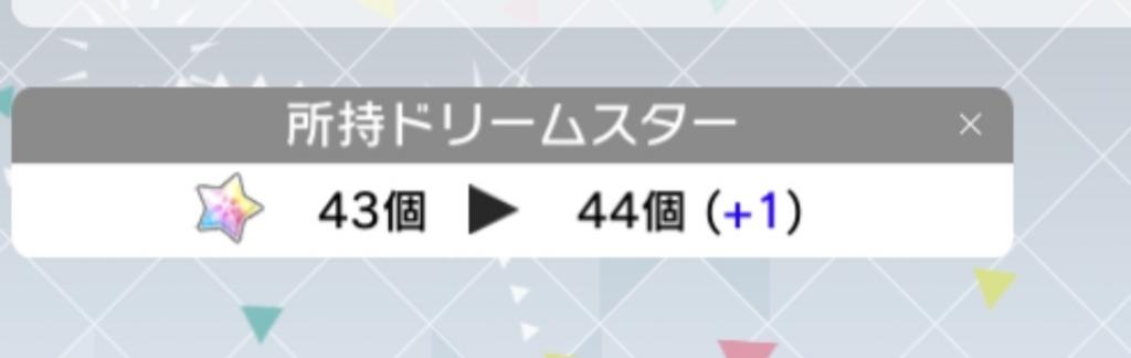 f:id:yashimakun:20180601165454j:plain