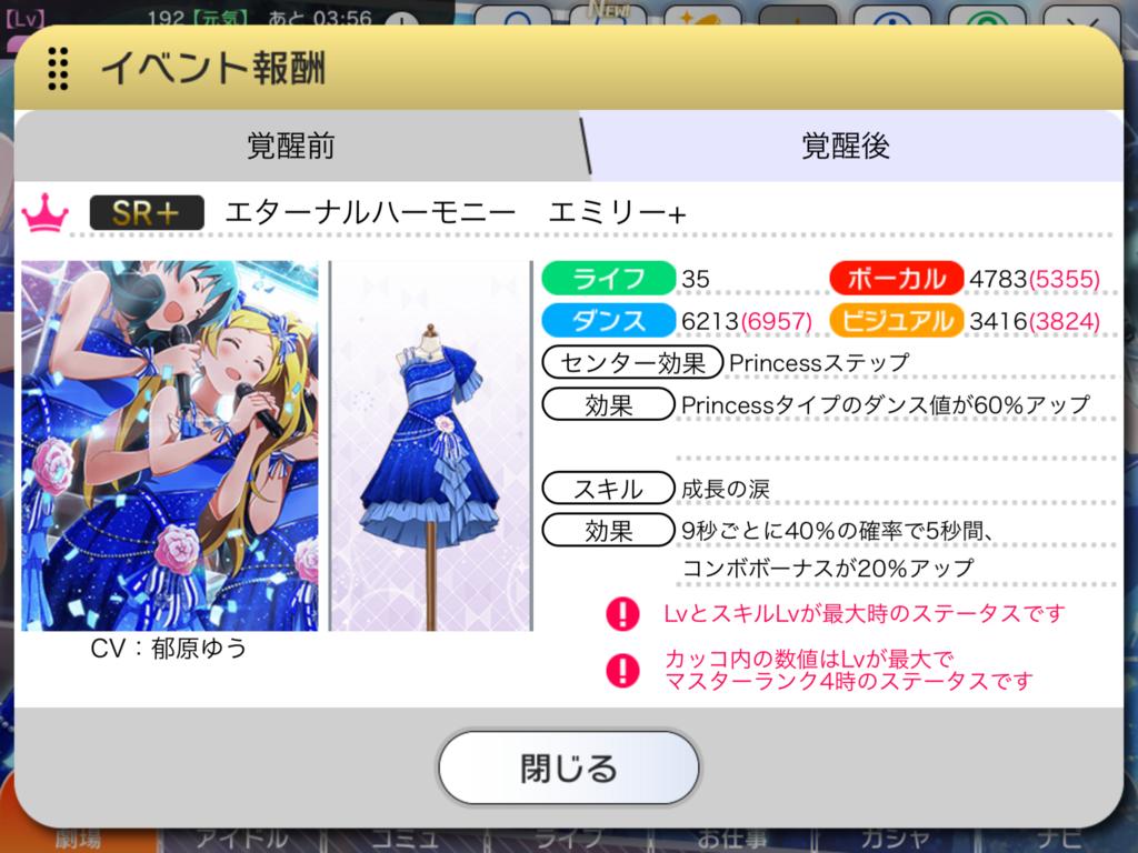 f:id:yashimakun:20180612013712p:plain