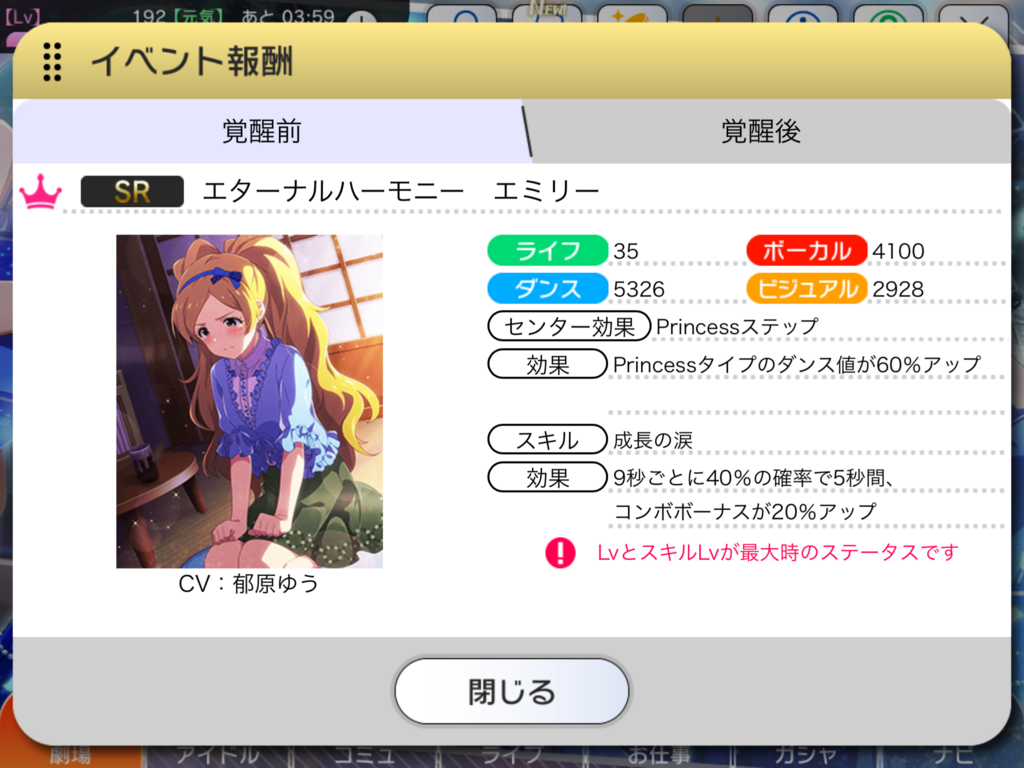 f:id:yashimakun:20180612013715p:plain
