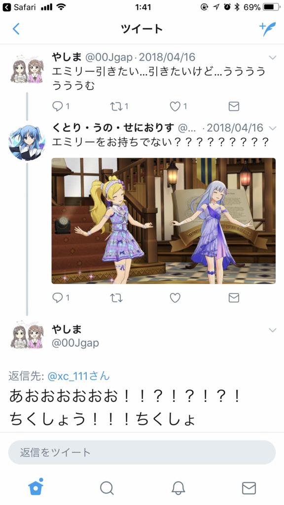 f:id:yashimakun:20180612014348p:plain