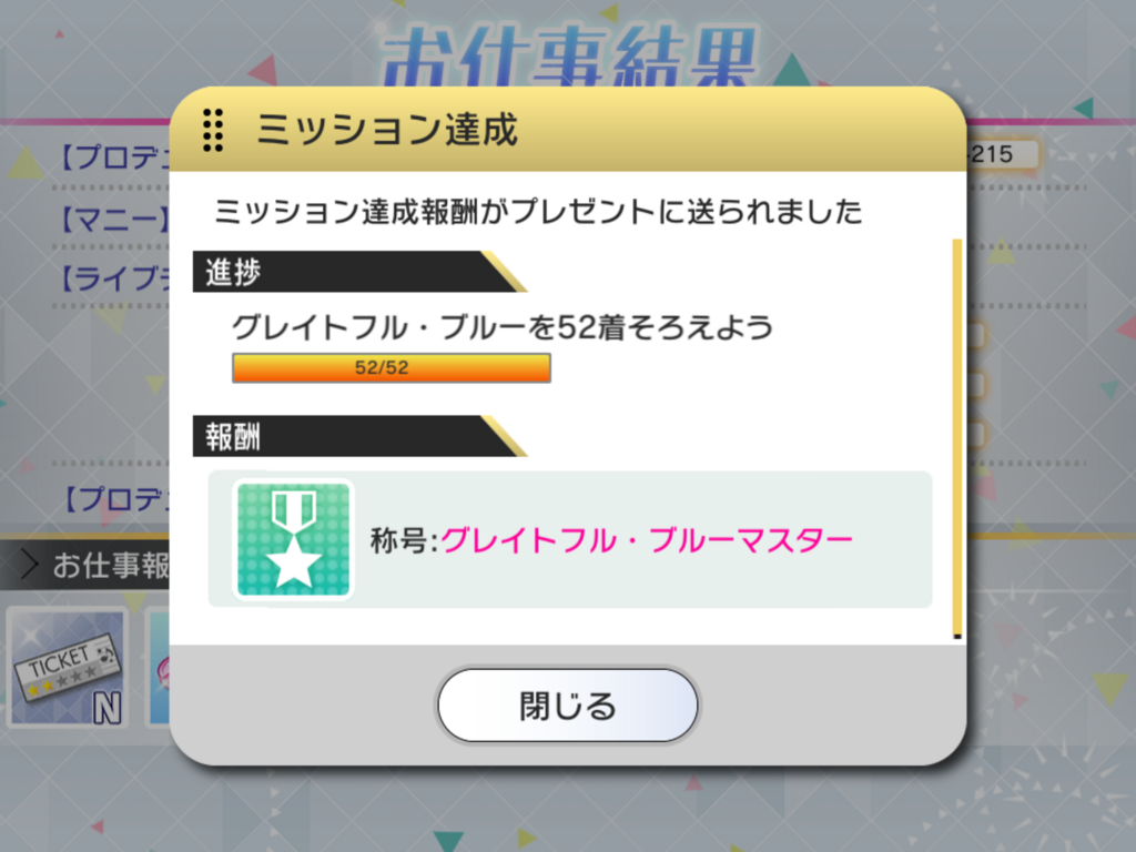 f:id:yashimakun:20180612024625p:plain