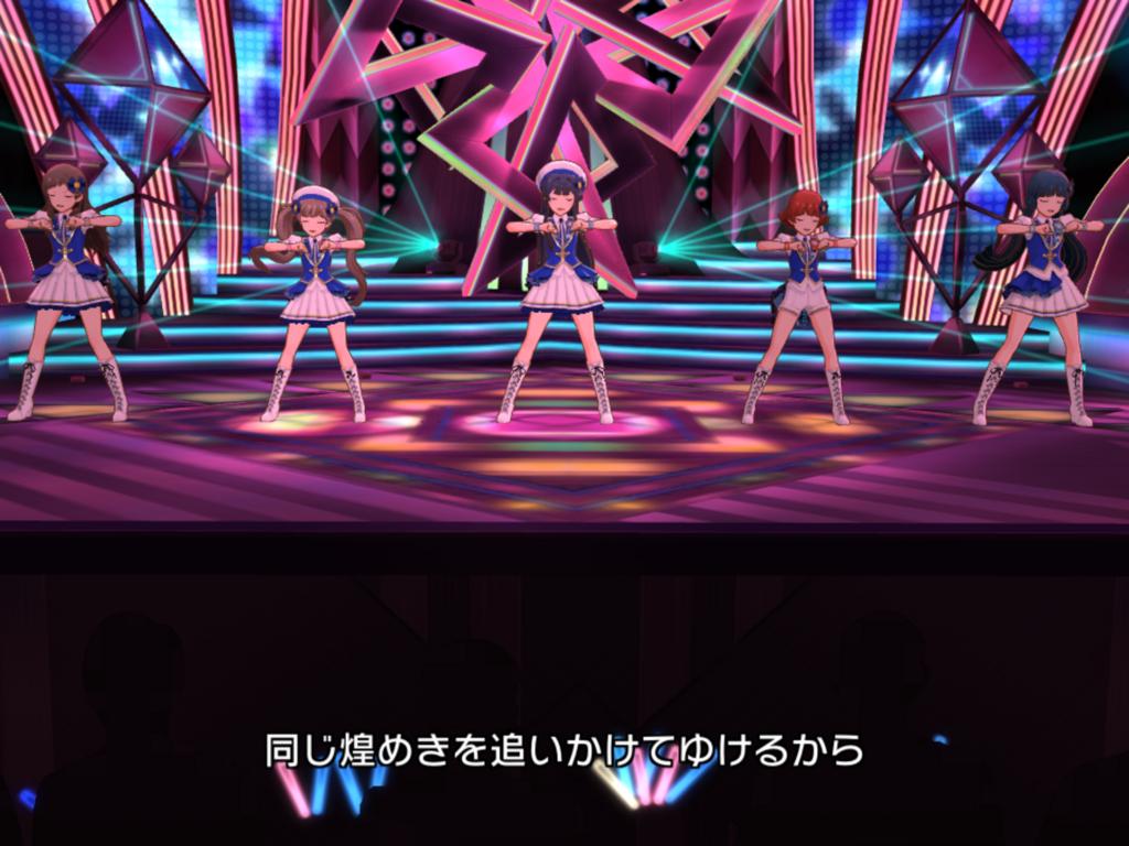 f:id:yashimakun:20180612024745p:plain