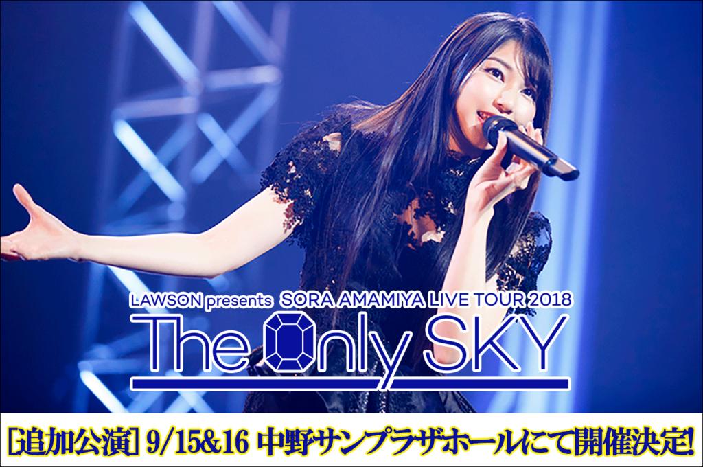f:id:yashimakun:20180812081351p:plain
