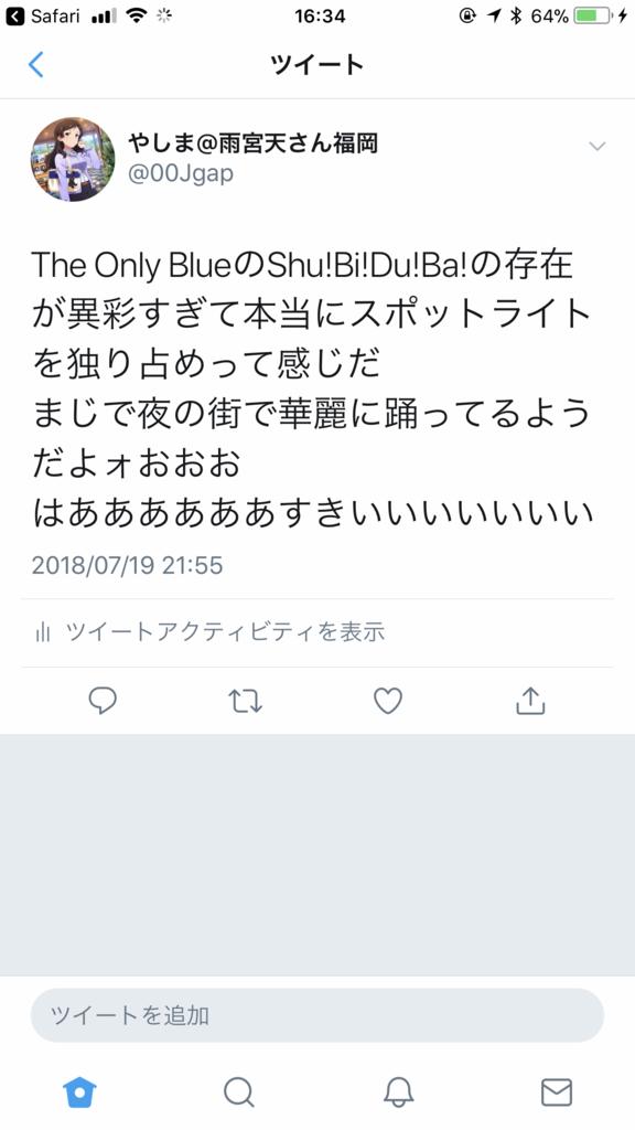 f:id:yashimakun:20180812163648p:plain