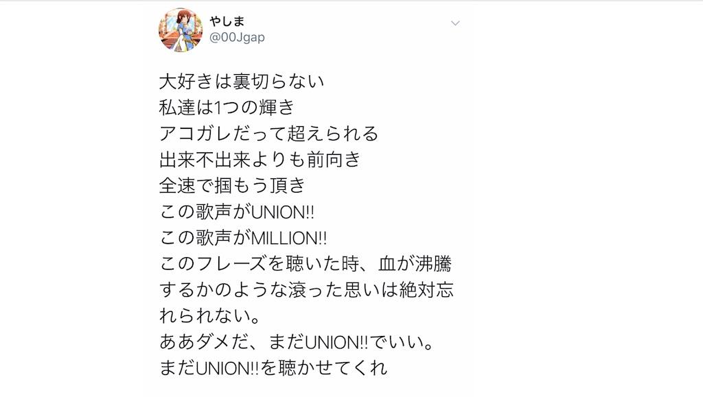 f:id:yashimakun:20190717020548j:image