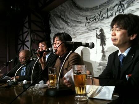 f:id:yashimaru:20100202000117j:image