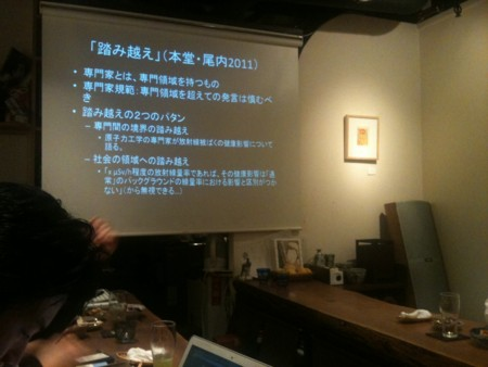 f:id:yashimaru:20111114204947j:image